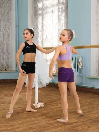Детские шорты для танцев SGV 201014