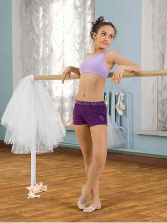 Детские шорты для танцев SGX 201015